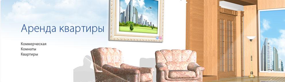 Сайты продажи недвижимости за границей дубай 20 лет назад и сейчас фото